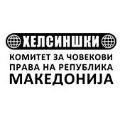 HELSINSKI COMMITTEE FOR HUMAN RIGHTSСлика