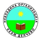 NGO KHAMСлика