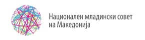 NATIONAL YOUTH COUNCIL OF MACEDONIAСлика